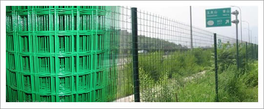 Electro-Welded Wire Mesh Fence Materials: Galvanized Plastic ...